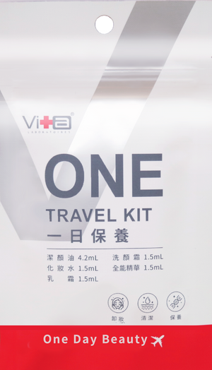 One Day Travel Kit