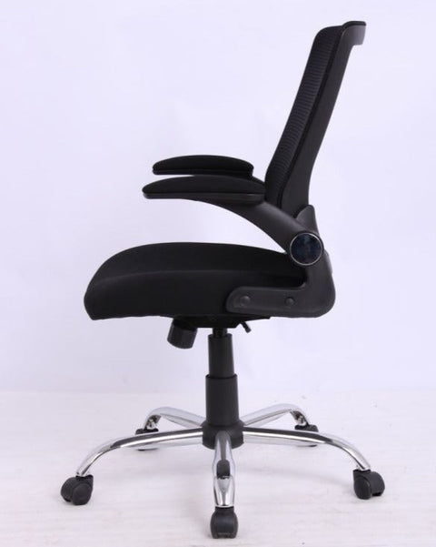 Imola Office Chair