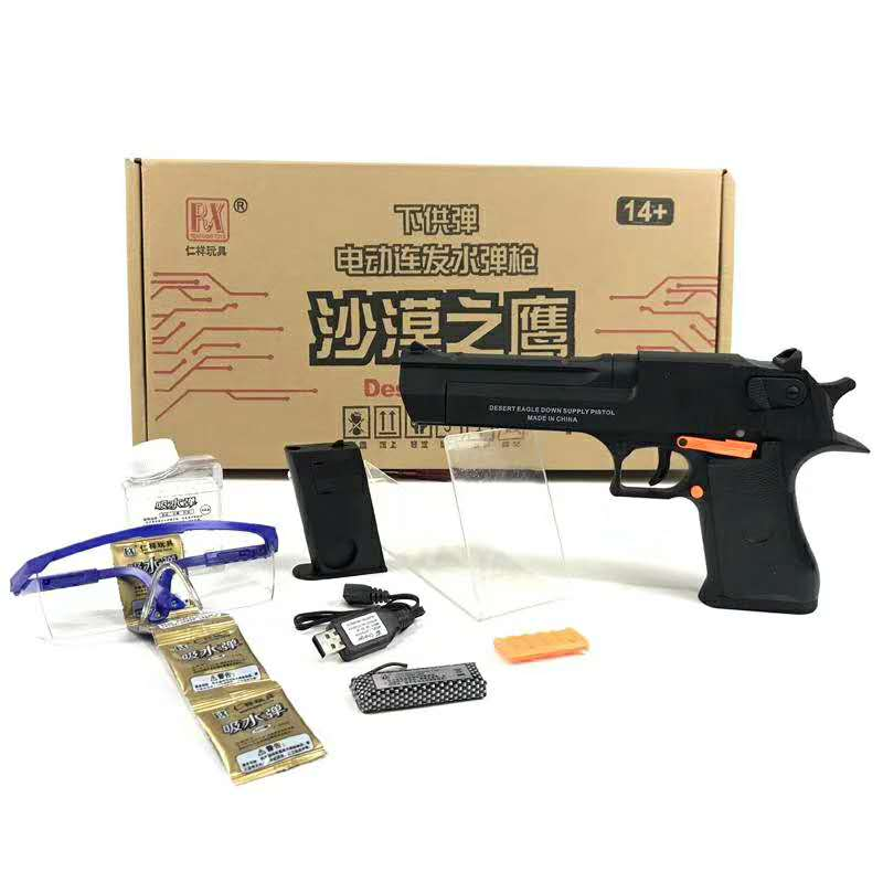 GEL BLASTER DESERT EAGLE/NEW NYLON V2