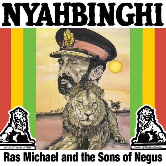 Ras Michael And Sons Of Negus - Nyahbinghi LP