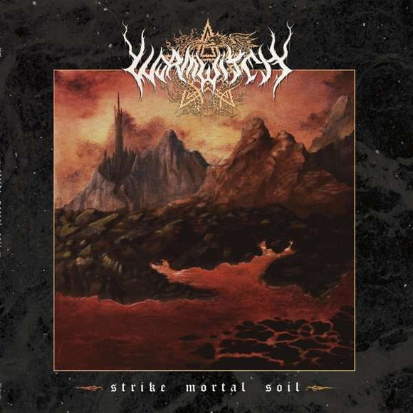 Wormwitch - Strike Mortal Soil LP