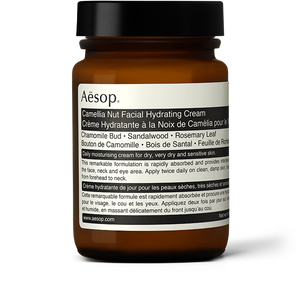 Aesop Camellia Nut Facial Hydrating Cream120mL