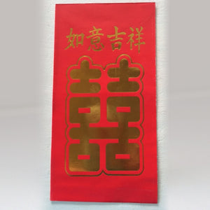 Feng Shui Red Envelope