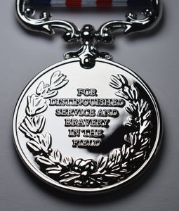 25th Silver Wedding Anniversary Medal 'Distinguished Service & Bravery in the Field'