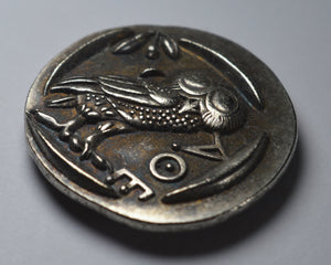 Ancient Greek Silver Athenian Tetradrachm Coin 450BC - Owl of Athena