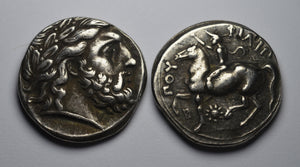 Ancient Greek Macedonian Silver Tetradrachm Coin 350BC. Philip II, Zeus