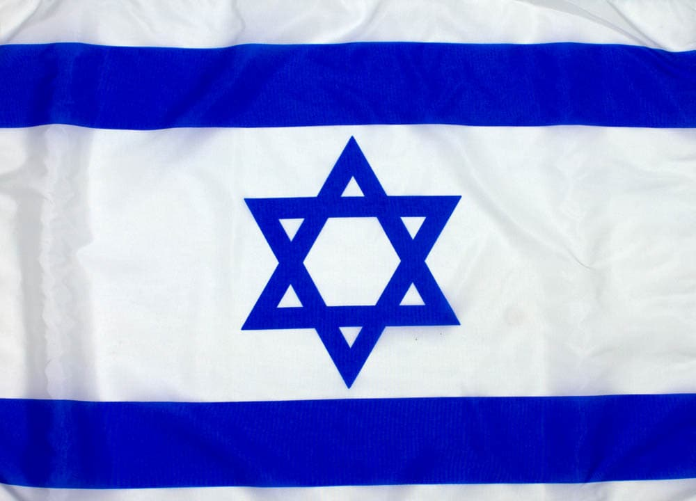 4x6ft Israel Flag