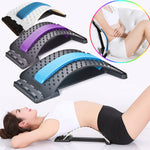 Personal Back Chiropractor Massager Stretcher Fitness Lumbar Support
