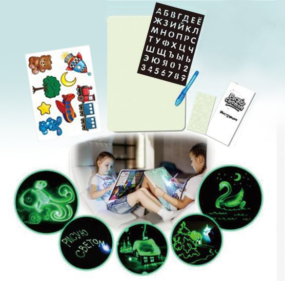 LED Luminous Light Drawing Board For Kids