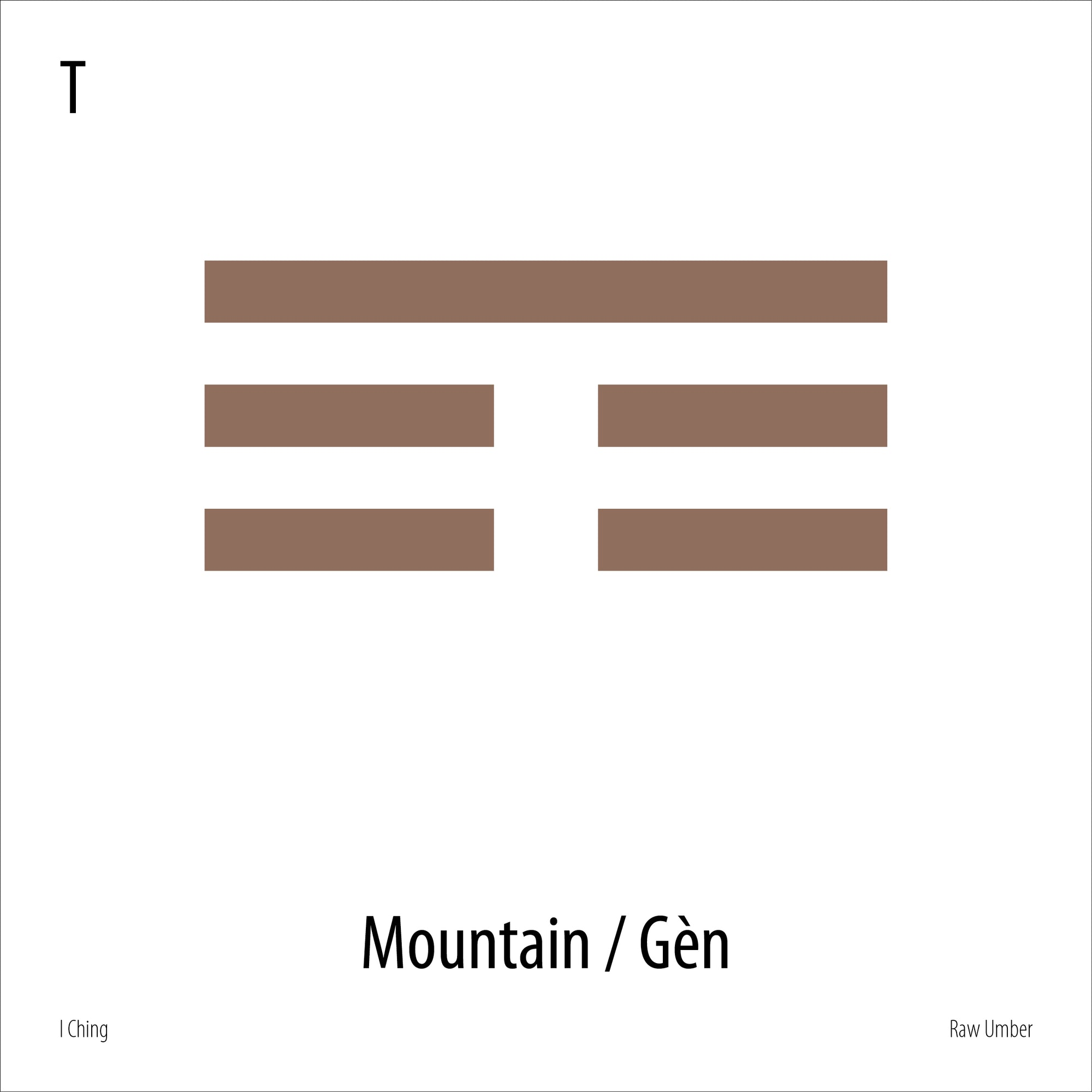 Mountain / Gèn