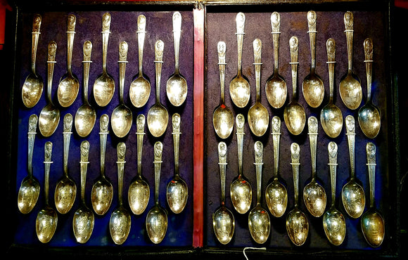 William Rogers Silver Plate Presidential Collector's Spoon Set