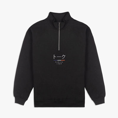 Kiku 2 1/4 Zip Black