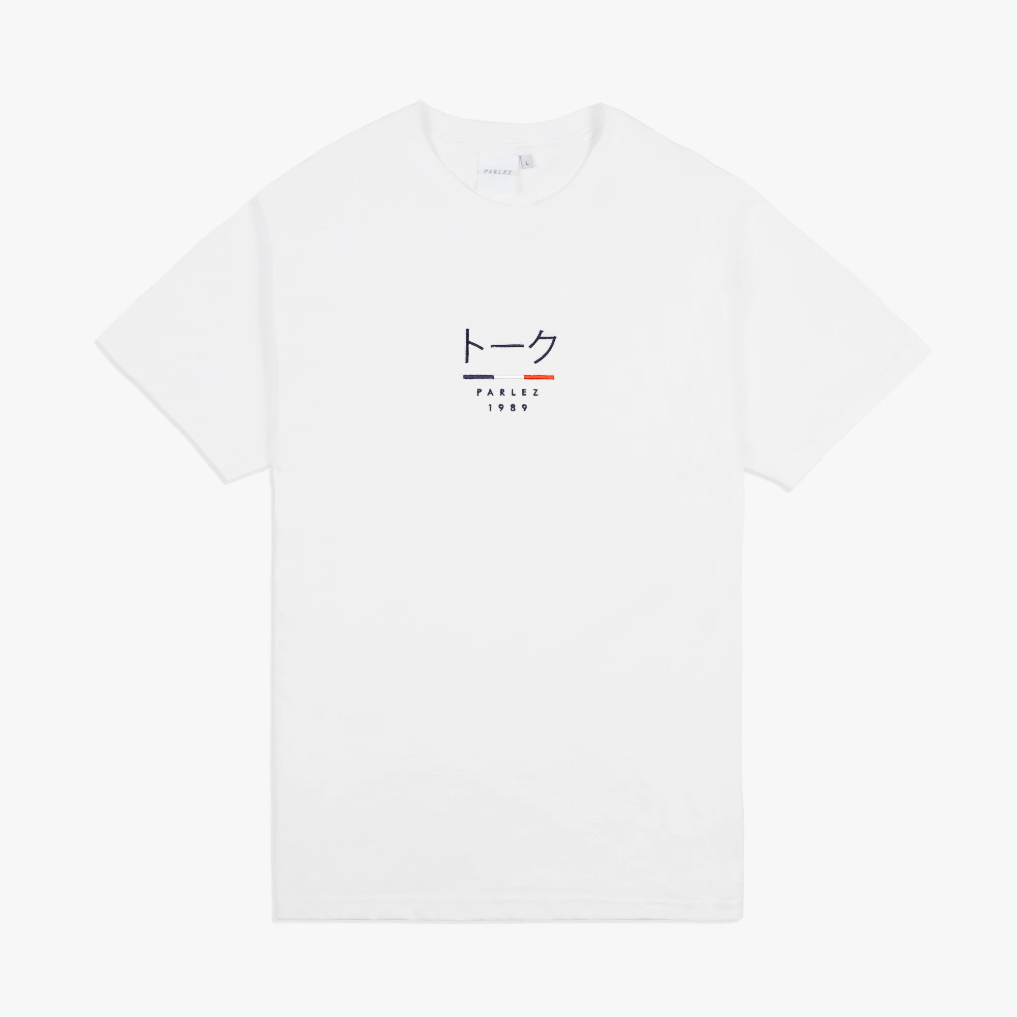 Kiku 2 T-Shirt White