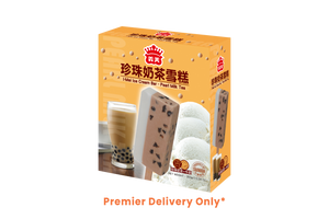 Pearl Milk Tea Ice Bar | Eatoo UK
