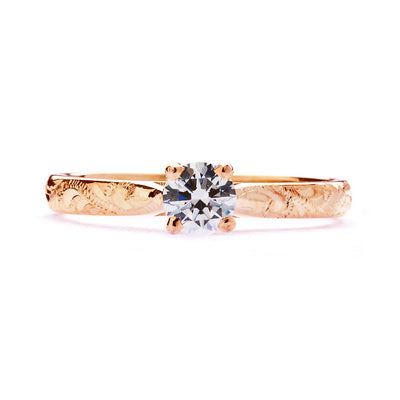 Athena Ethical Diamond Engagement Ring, 18ct Fairtrade Gold