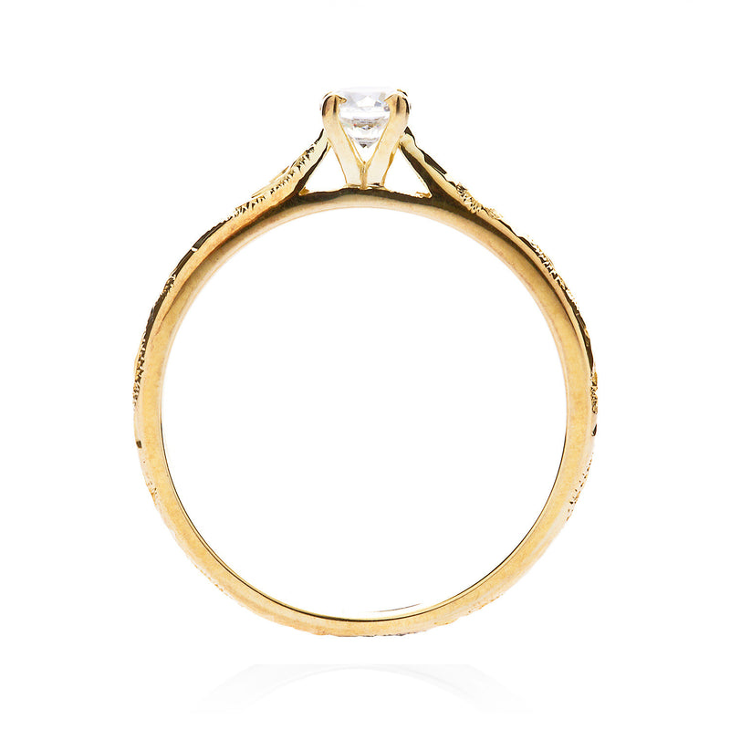 Athena Ethical Diamond Gold Engagement Ring