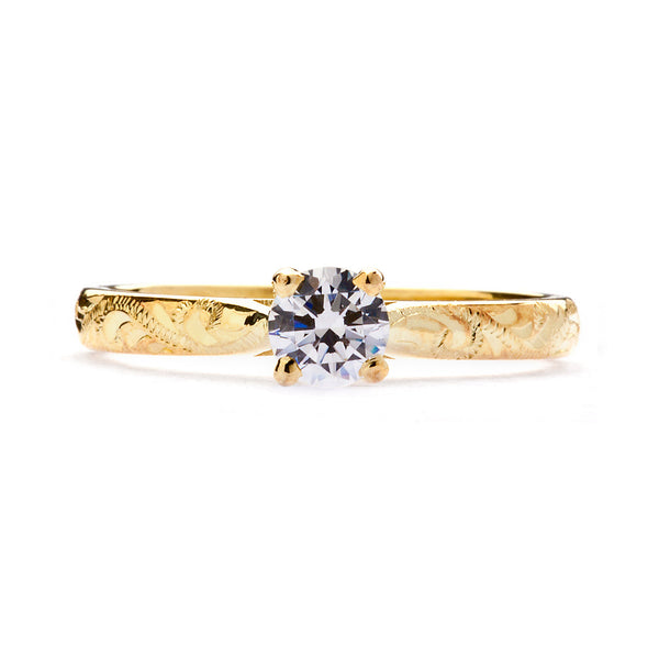 Athena Ethical Diamond Engagement Ring, 18ct Fairtrade Gold - Arabel Lebrusan