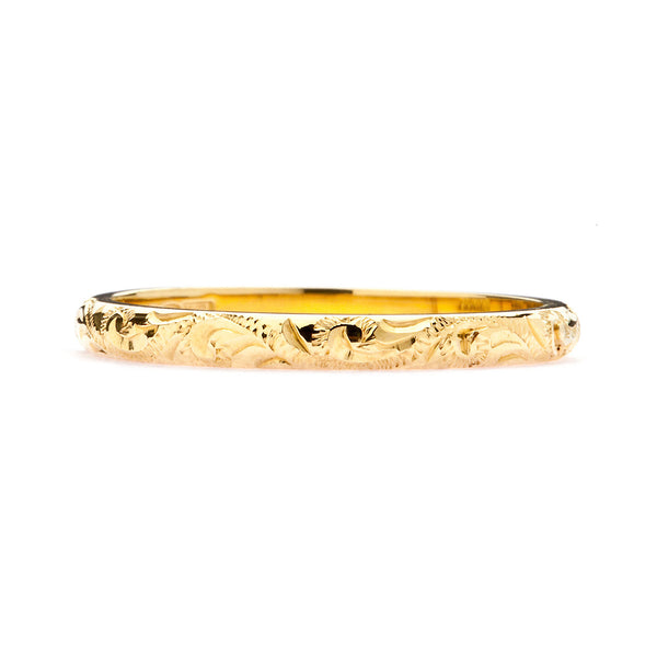 D Shape Scrolls Engraved Ethical Gold Wedding Ring 2mm