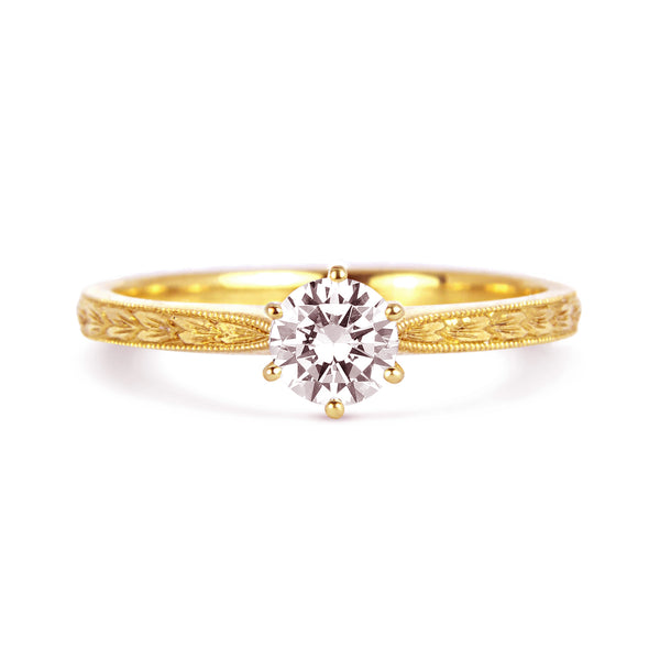 Engraved in my Heart Ethical Diamond Engagement Ring, 18ct Ecological Gold