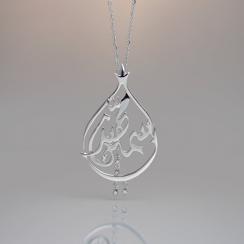 Bespoke Jewellery - Emblem Diamond White Gold Pendant - Lebrusan Studio