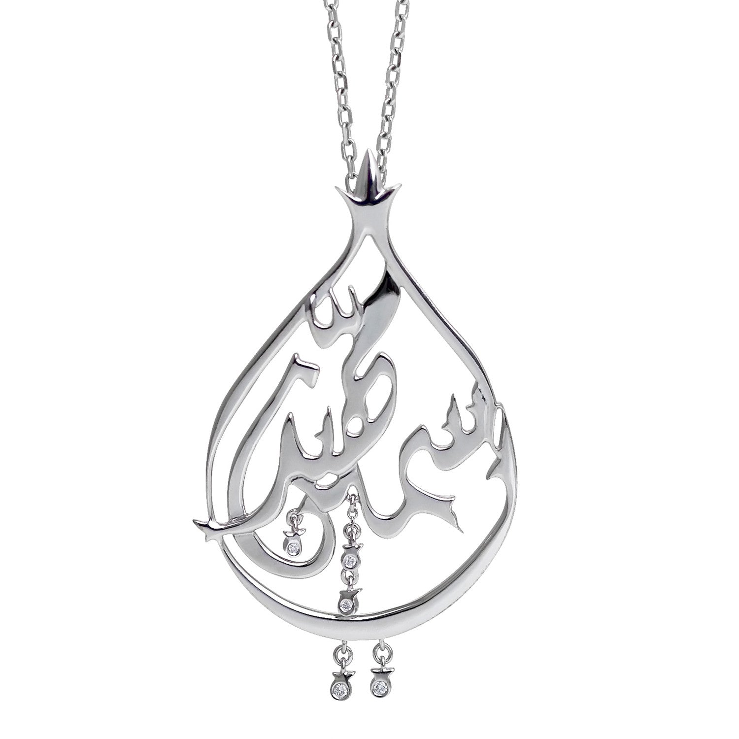 Bespoke Jewellery - Emblem Diamond White Gold Pendant - Arabel Lebrusan