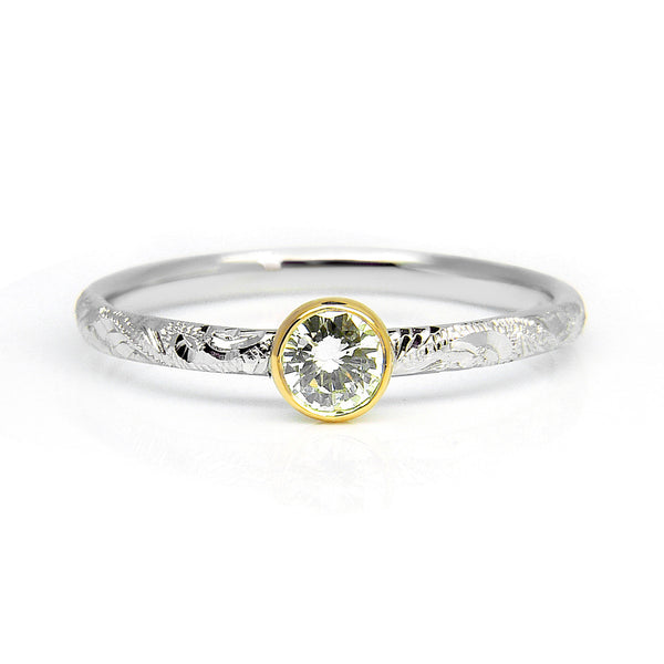 Ash Engagement Ring