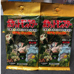Pokémon Japanese Jungle Booster Pack