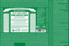 Load image into Gallery viewer, Pure-Castile Soap - Almond