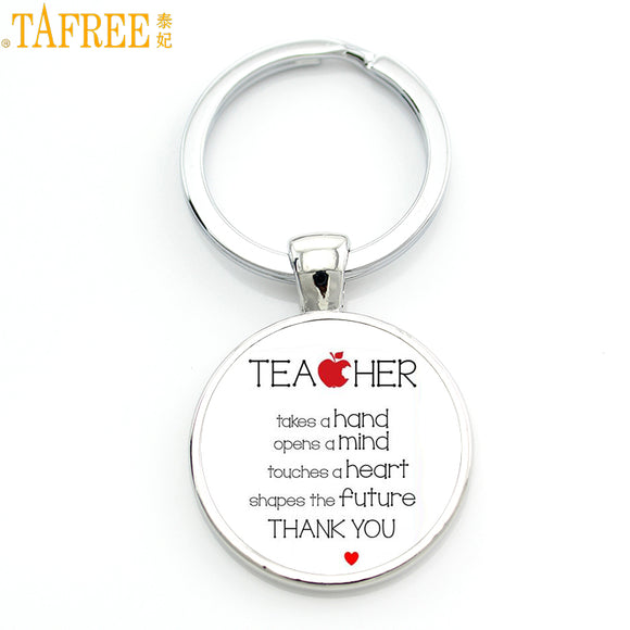 Teachers Gift Keychain
