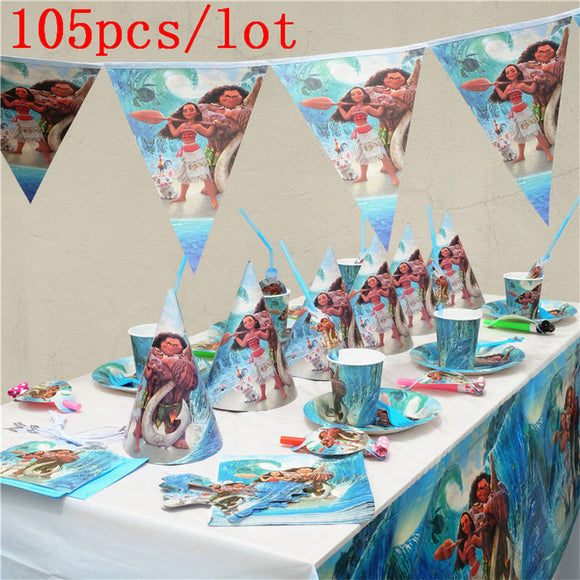 105pcs Moana Kids Birthday Party Decoration Set