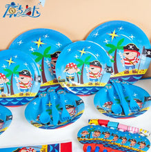 Load image into Gallery viewer, 84pc Pirate Theme Kids Birthday Tableware Set