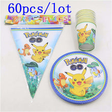 Load image into Gallery viewer, 60pcs Pokemon Go Party Decoration Tableware Set