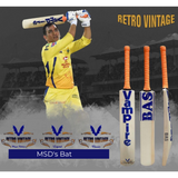 BAS VAMPIRE RETRO VINTAGE LEGEND English Willow Bat