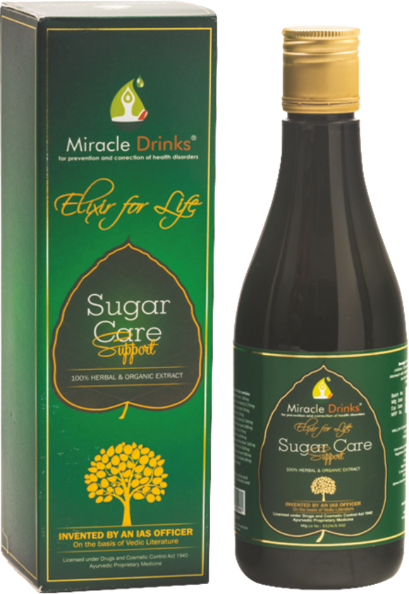 SUGAR CARE SUPPORT (S10)