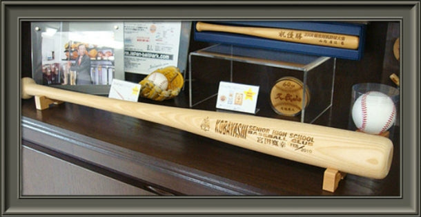 Baseball Memorial Bats 85 cm Ball Park Dot Com