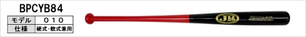Bamboo bats for boys 84cm ball park dotcom