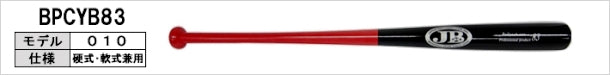 Bamboo bats for boys 83cm ball park dotcom