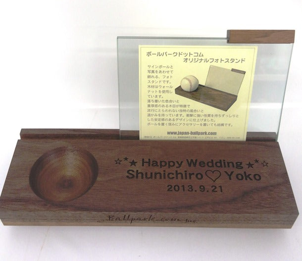 Wedding Gifts and Photo Stands(3)