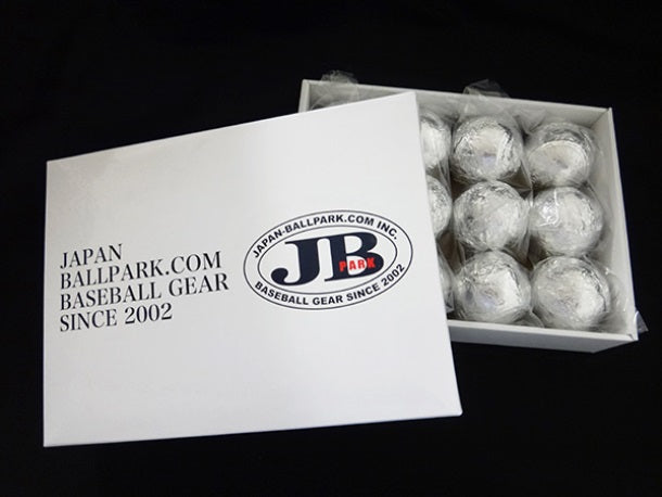 JB ball high school game ball ②
