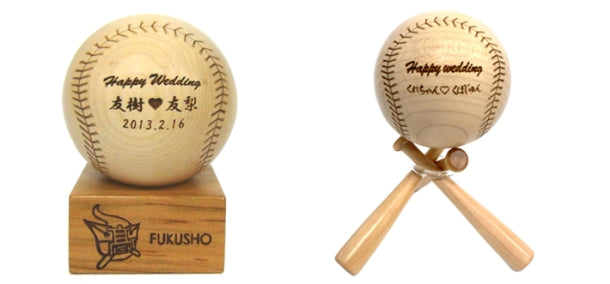 Wooden ball wedding ①