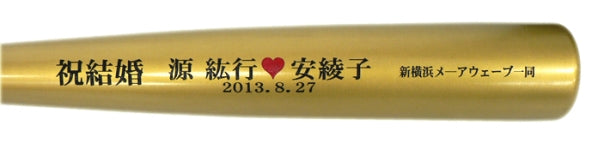 85cm wedding gold bat ①