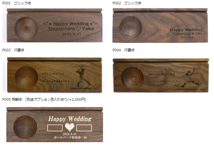 Wooden photostand carved seal example .jpg