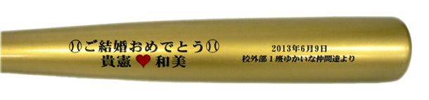 85cm wedding gold bat②