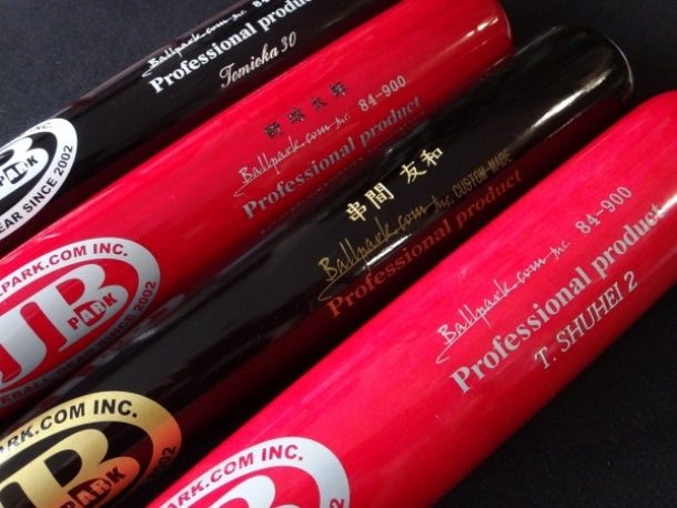 Personalized engraved bat ②