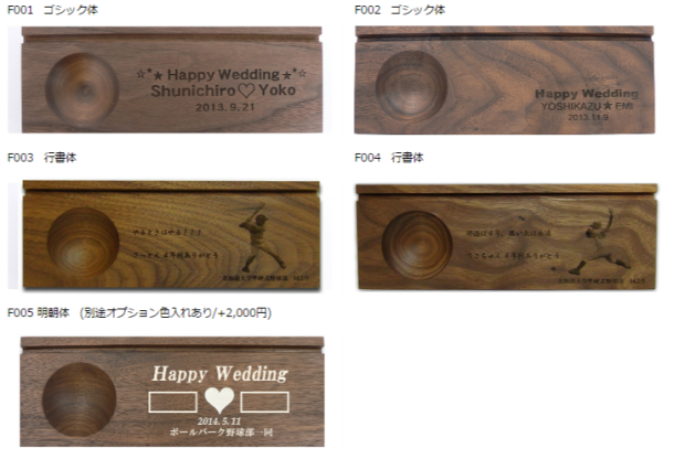 Wooden photo stand engraved example.jpg