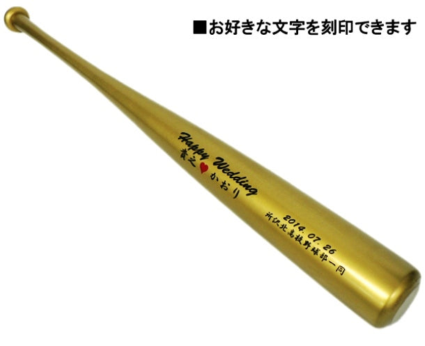 85cm wedding gold bat ③