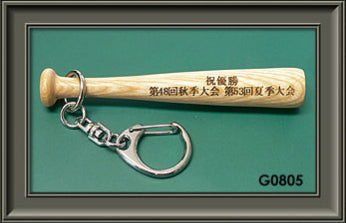 Baseball Commemorative Soonfumer