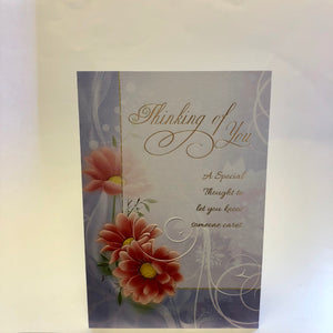 Special Thought Sympathy Card