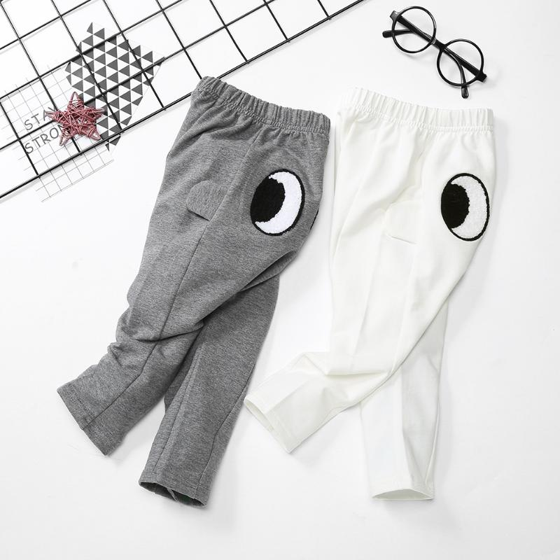 Googly Eyes Stretchable Trousers