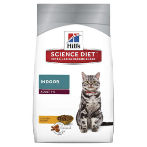 Hill's Science Diet Adult Indoor Dry Cat Food 2kg | Choice Vet Pharmacy